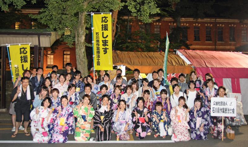 odorinagashi16